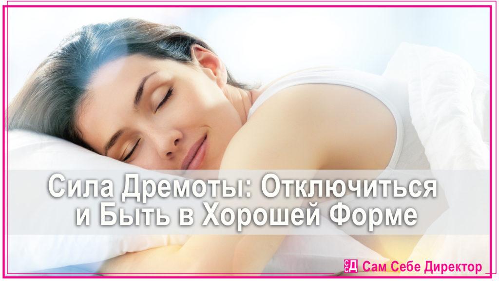 siladremotyotklyuchitsyaibytvhorosheiforme